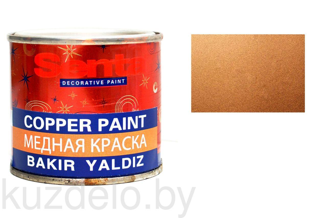 Огнеупорная краска по английски